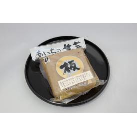 【複数商品5400円(税込)以上ご購入で送料無料】あいちの生芋 1枚入り