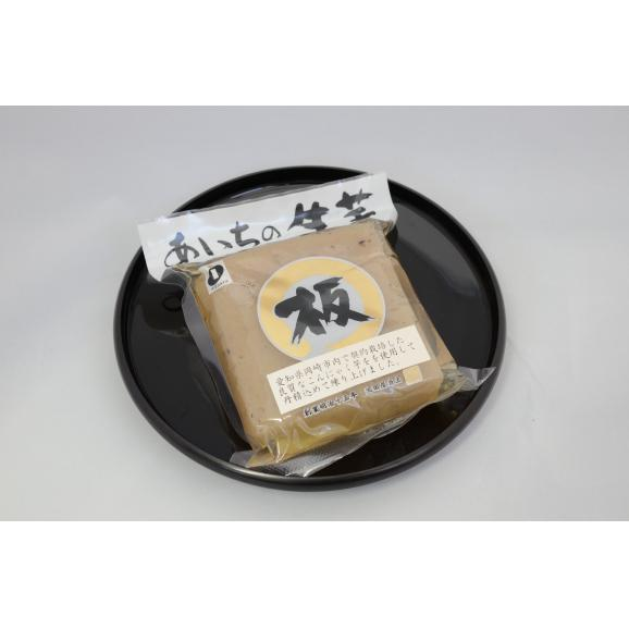 【複数商品5000円(税抜)以上ご購入で送料無料】あいちの生芋 1枚入り01