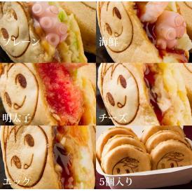 バラエティーセット 博多いなほ焼き【5個セット】