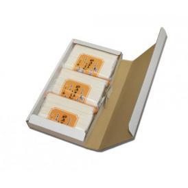 稲庭古来うどん 切り落とし商品3ヶセットチャック800g×3 (2.4kg)