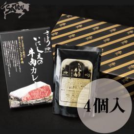 松阪銘柄牛生産振興協議会肉牛共励会にてチャンピオン牛に選ばれた牛肉等を使用しています!