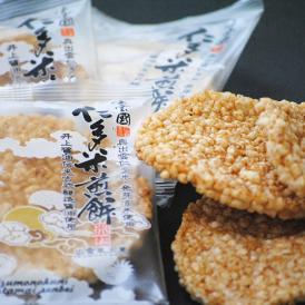 ブランド米仁多米の味わいを古式じょうゆでひき立てたお煎餅