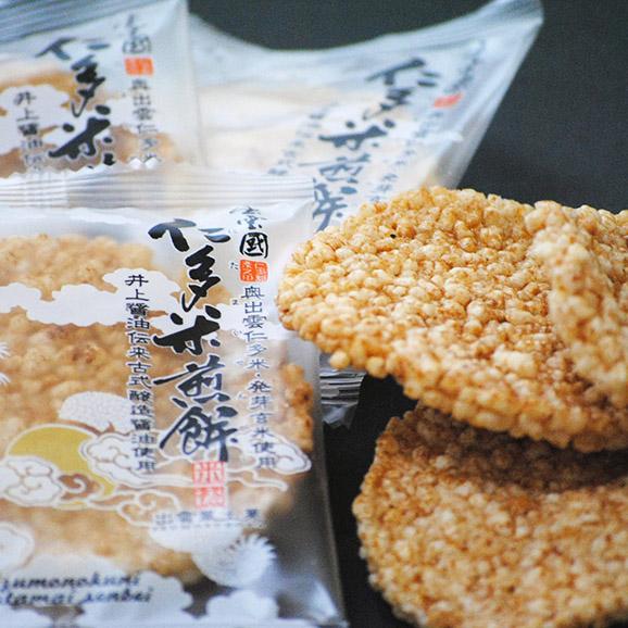 仁多米煎餅 26枚缶01