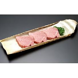 特撰ヒレステーキセット