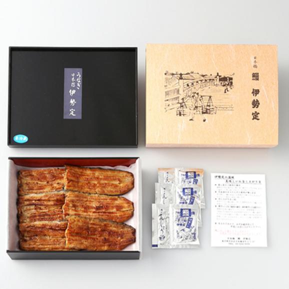 炭火焼鰻蒲焼き(3尾入)02