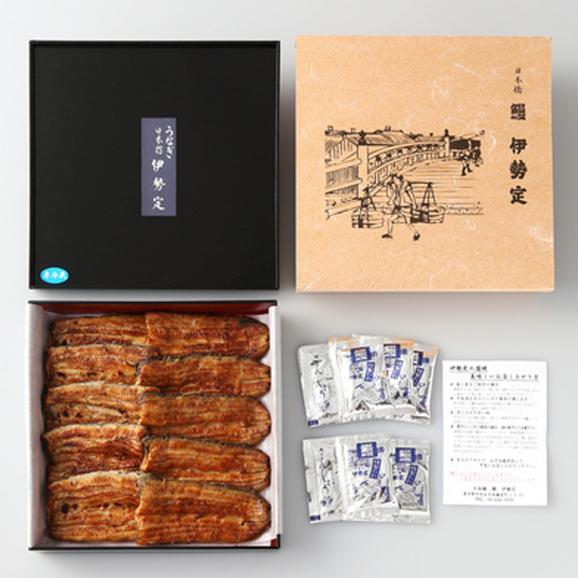 炭火焼鰻蒲焼き(5尾入)02