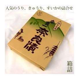 【お歳暮ギフトにおすすめ!】うり1、きゅうり1本、すいか1個入り 箱詰