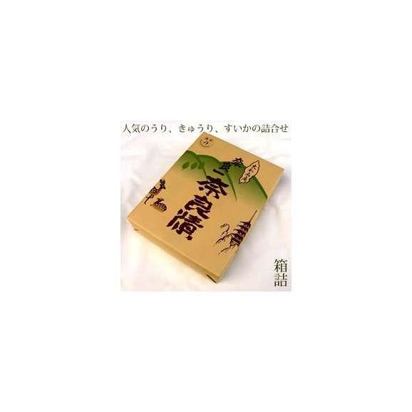 【お歳暮ギフトにおすすめ!】うり1、きゅうり1本、すいか1個入り 箱詰01