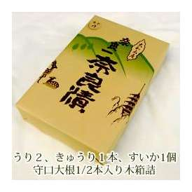 【ギフトにおすすめ!】うり2、きゅうり1本、すいか1個、守口大根1/2本入り 木箱詰
