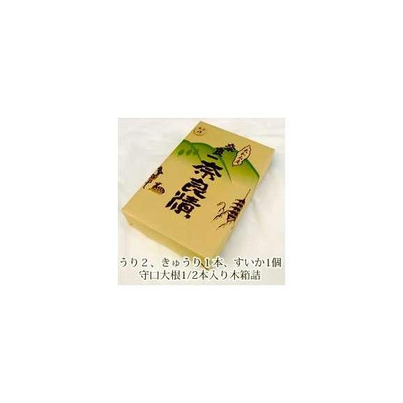 【お中元に!】うり2、きゅうり1本、すいか1個、守口大根1/2本入り 木箱詰01