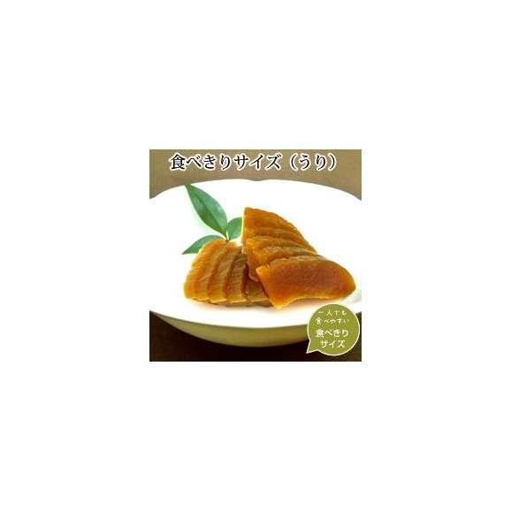 食べきりサイズ(うり)01