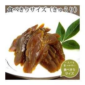 食べきりサイズ(きゅうり)