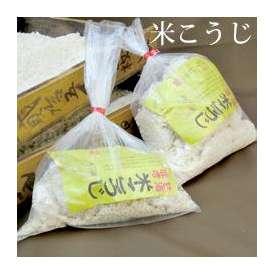 米こうじ(500g)