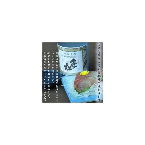 特別純米 千代乃松 720ml01