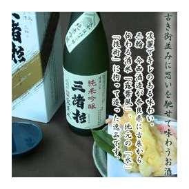 純米吟醸 三諸杉(みむろすぎ) 720ml