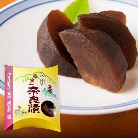 【国産・無添加 Premium】 柿