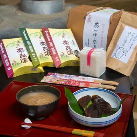 ほんまにうまい茶がゆと奈良漬セット ギフト箱入り【ギフトにオススメ!】