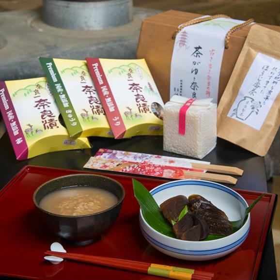ほんまにうまい茶がゆと奈良漬セット ギフト箱入り【ギフトにオススメ!】01