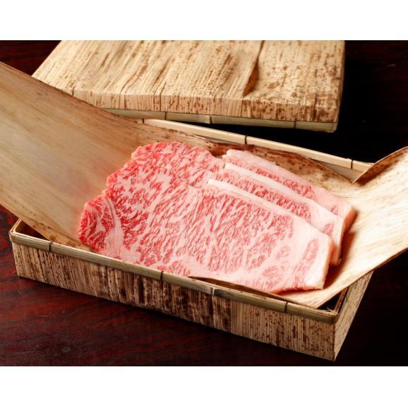 老舗すき焼き いし橋 霜降り和牛のすき焼きセット サーロイン3人前(450g)01