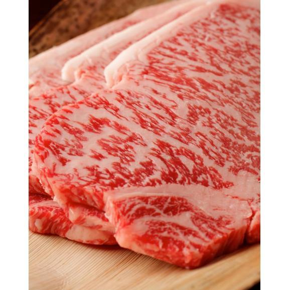 老舗すき焼き いし橋 霜降り和牛のすき焼きセット サーロイン3人前(450g)02