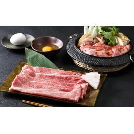 和牛(すき焼き用の和牛スライス)