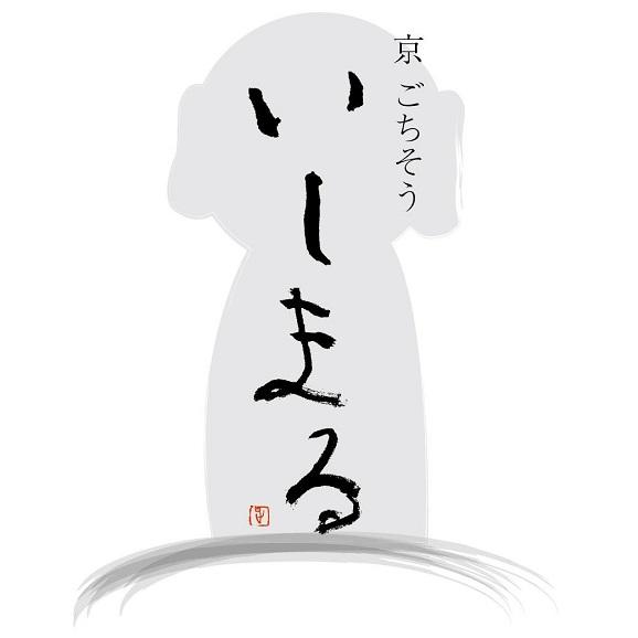 """京の料亭が創る和スイーツ """"京の白味噌むっちりぷりん"""" -5個入り-06"""
