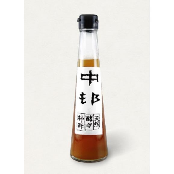 中邨の柿酢01