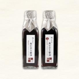 磯らぎの魚に合う醤油[再仕込み+九州]2本セット