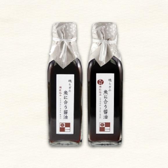 磯らぎの魚に合う醤油[再仕込み+九州]2本セット01