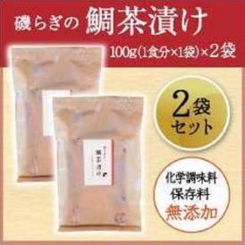 磯らぎの 鯛茶漬け 2袋セット