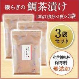 磯らぎの 鯛茶漬け 3袋セット