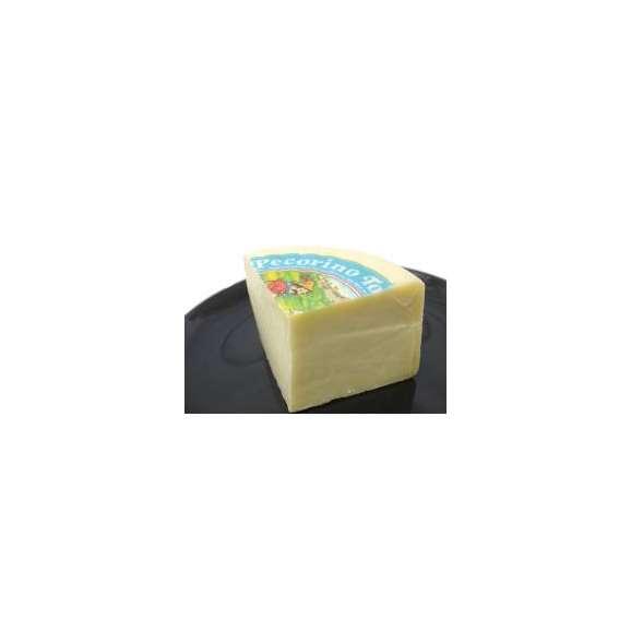 イタリア産 チーズ ペコリーノ トスカーノ フレスコ DOP 約500g  PecorinoToscano 【不定貫/グラム再計算】01