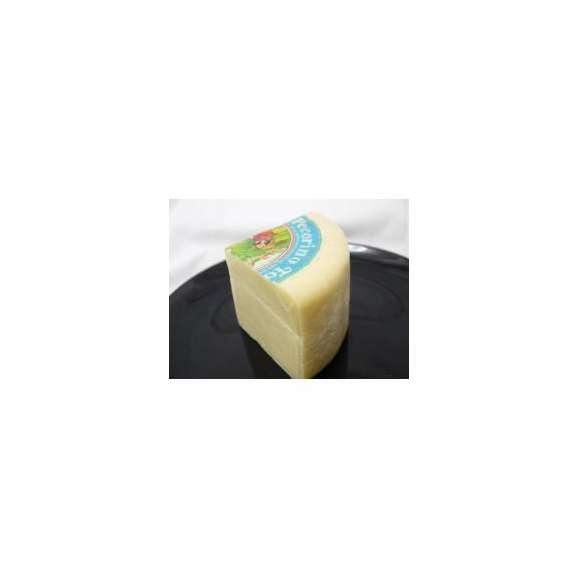 イタリア産 チーズ ペコリーノ トスカーノ フレスコ DOP 約500g  PecorinoToscano 【不定貫/グラム再計算】03