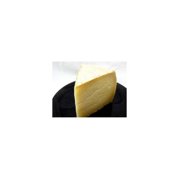 イタリア産 チーズ グランブーdeブッファラ 約800g 【不定貫/グラム再計算】01