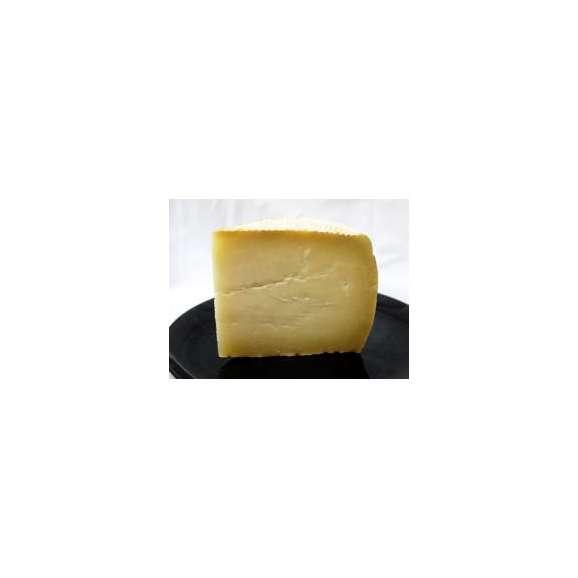 イタリア産 チーズ グランブーdeブッファラ 約800g 【不定貫/グラム再計算】02