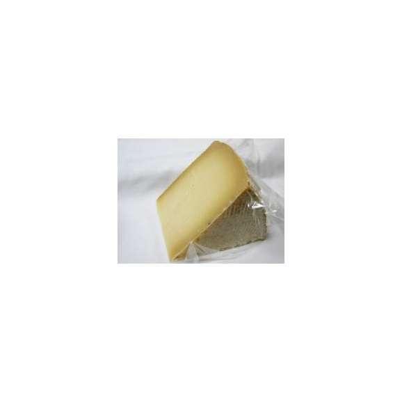 イタリア産 チーズ グランブーdeブッファラ 約800g 【不定貫/グラム再計算】03