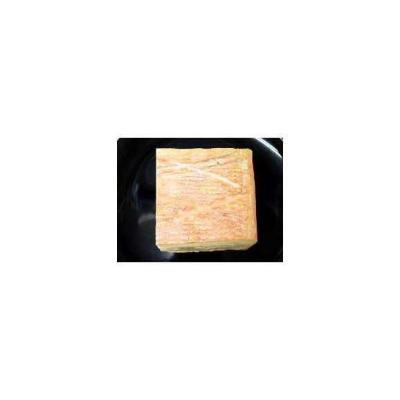 イタリア産 チーズ クアドレッロdeブッファラ 約500g 【不定貫/グラム再計算】03