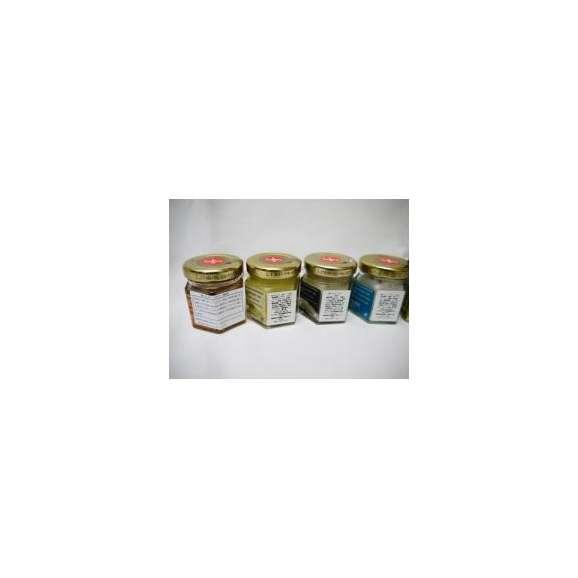 【取寄4日前後】サバティーノ社 トリュフ商品 全7種セット03