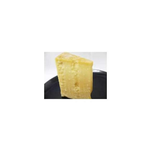 【取寄4日前後】イタリア産 チーズ パルミジャーノ レッジャーノ V.Rosse DOP 約500g【不定貫/グラム再計算】01