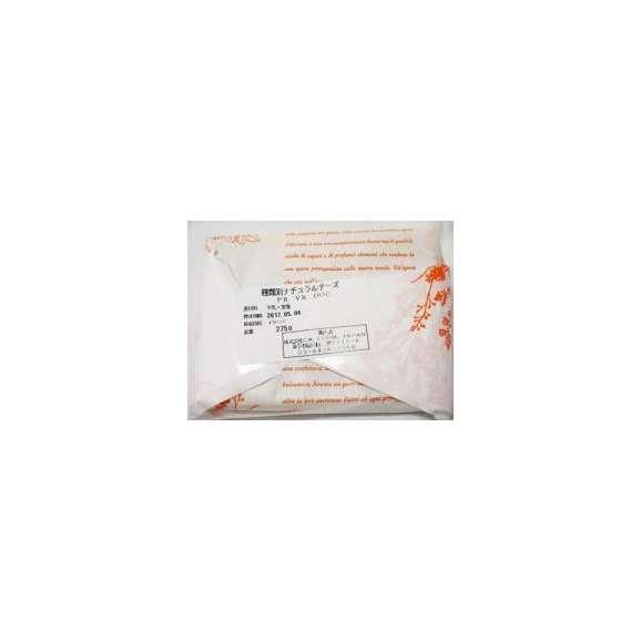 【取寄4日前後】イタリア産 チーズ パルミジャーノ レッジャーノ V.Rosse DOP 約500g【不定貫/グラム再計算】03