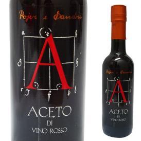 イタリア産 ポイエル エ サンドリ 赤ワインビネガー 375ml