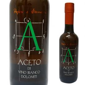 イタリア産 ポイエル エ サンドリ 白ワインビネガー 375ml
