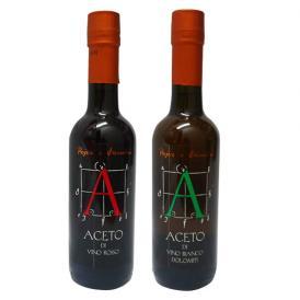 イタリア産 ポイエル エ サンドリ 赤/白ワインビネガー 2本セット