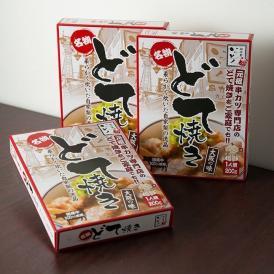 【オープニングセール!】新世界串カツいっとく名物【どて焼き】とオリジナル串カツソースのセット