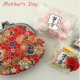 母の日特別ギフト 友禅がま口京飴セット【送料無料】