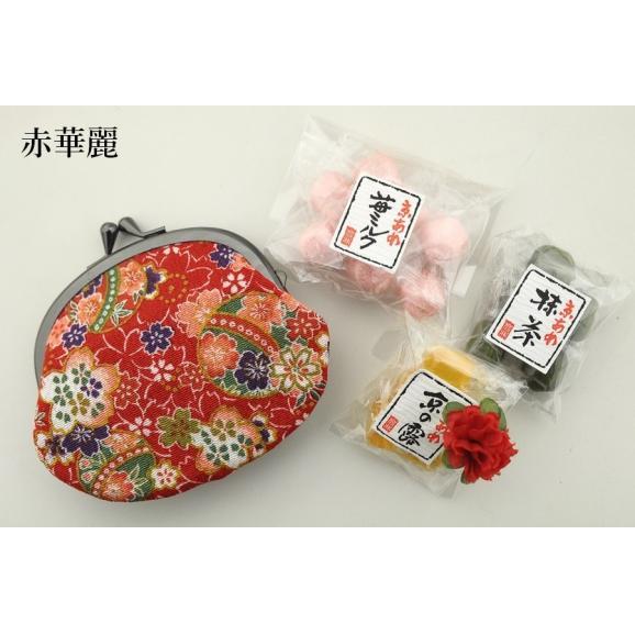 母の日特別ギフト 友禅がま口京飴セット【送料無料】02