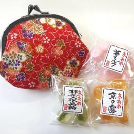 敬老の日特別ギフト 友禅がま口京飴セット【送料無料】