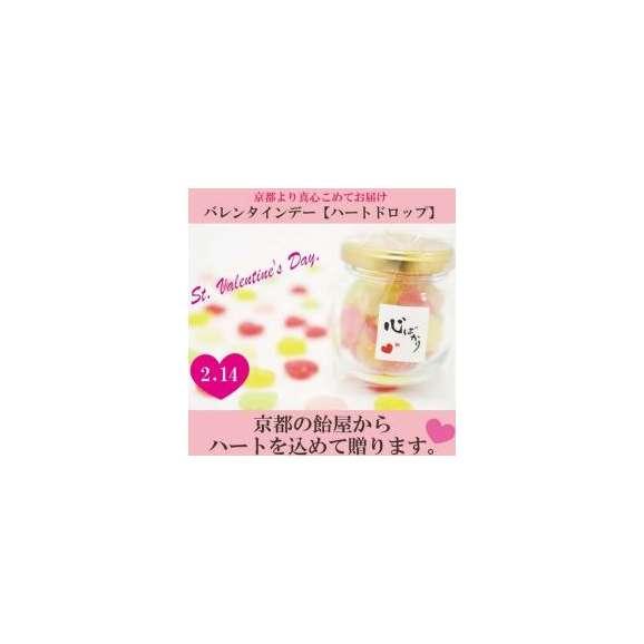 バレンタイン ハートドロップ02