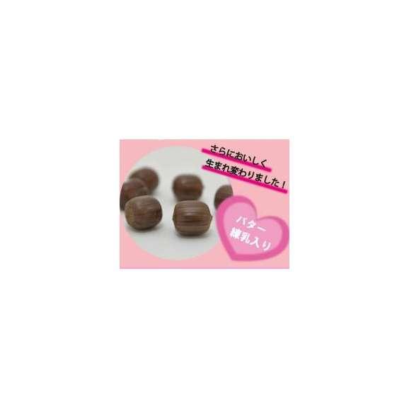 バレンタイン チョコっとハート02