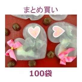 バレンタイン チョコっとハート 100袋